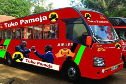Jubilee Party Kenya