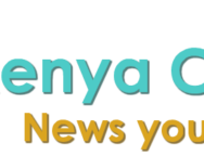 kenya Current logo