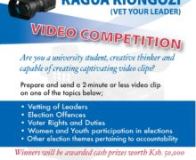 TI launches Kagua Kiongozi Video contest for University Students