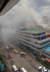 Sarit Centre on fire