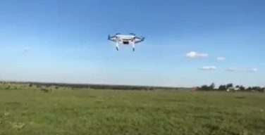 Passenger Drone Kenya