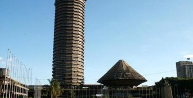 KICC design vs erect donkey penis